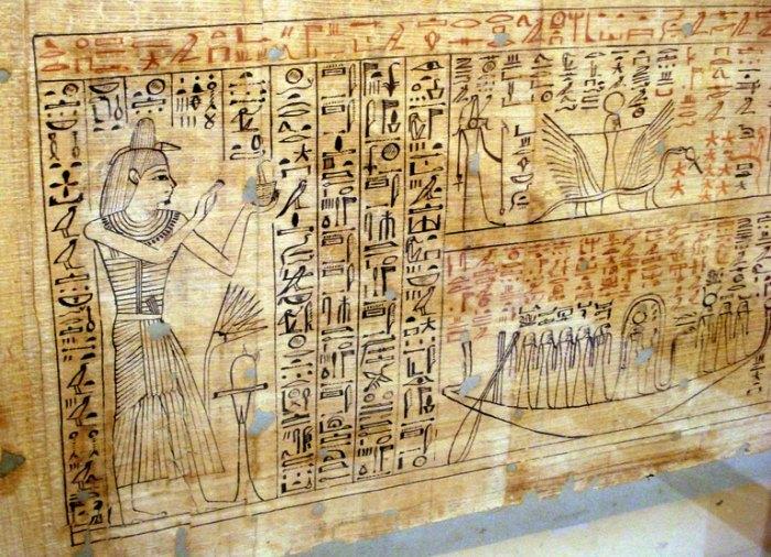 На папирусе можно писать - дошедшие до нашего времени письмена