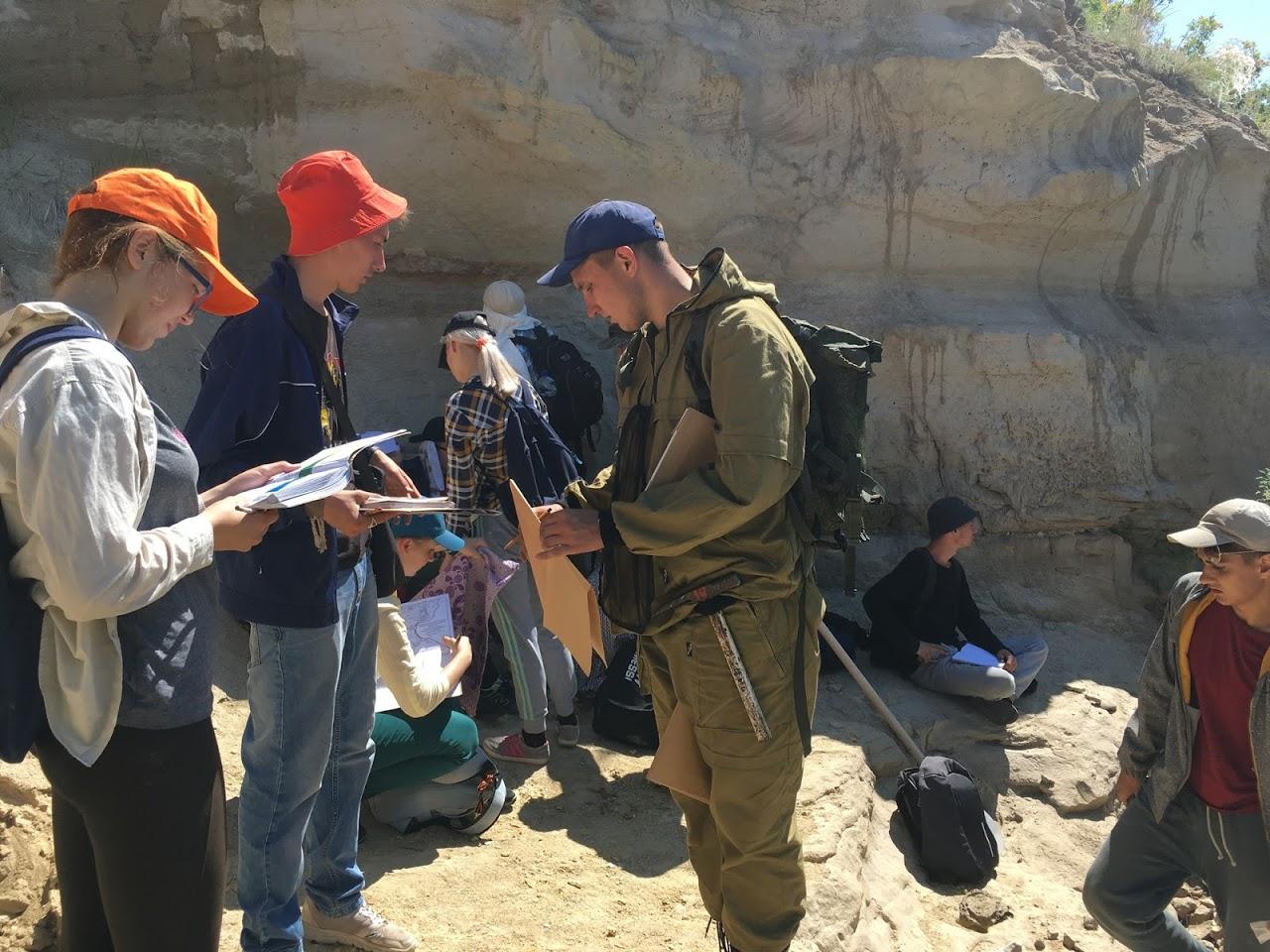Юные геологи